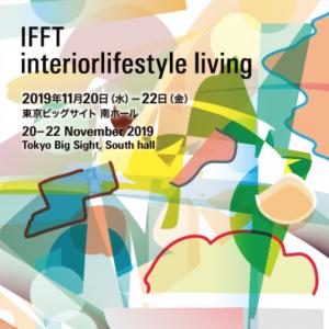Interior Lifestyle Tokyo @ Tokyo Big Sight, South Hall | Koto | Tokyo | Japan