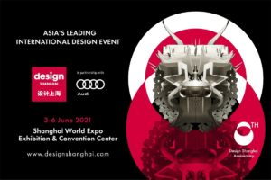 Design Shangai @ Shanghai World Expo Exhibition & Convention Center | Shanghai Shi | China